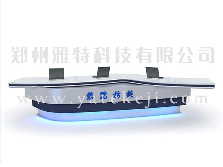 泛亚电竞官方链接桌 YT-BYZ-16
