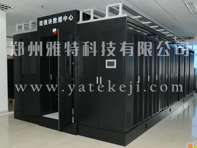 冷通道泛亚电竞电子竞技竞猜 YT-LTDJG-05
