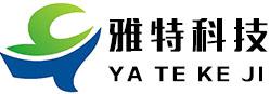 郑州雅特科技有限公司